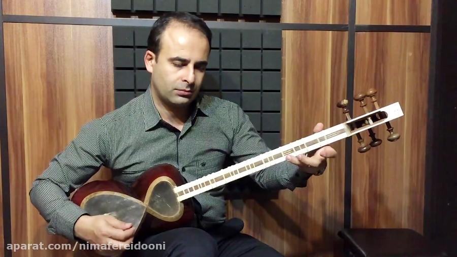 فیلم آموزش مقدمهی درس ۶۲ و ۶۲ تمرین برای دستانهای باز، اول، دوم و سوم دستور ابتدایی سهتار حسین علیزاده نیما فریدونی تار