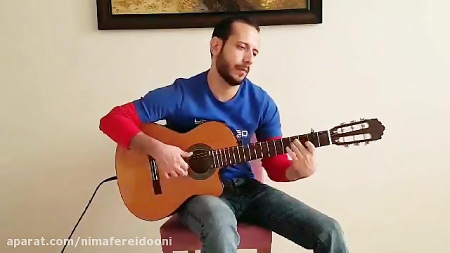 بهنام پورشهاب . رومبا در سبک فلامینکو ، از خوان مارتین ، گرید 3 ، تنالیته سل ماژور .mp4