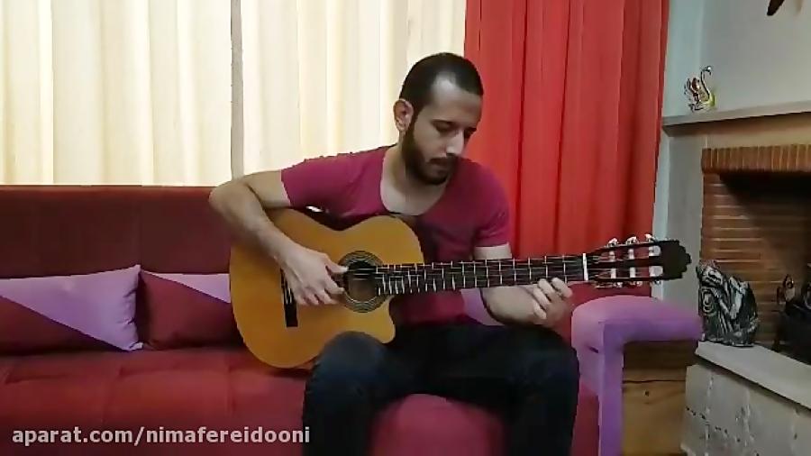 قطعه باران در فضای پاپ بهنام پورشهاب مدرس گیتار آموزشگاه فریدونی.mp4