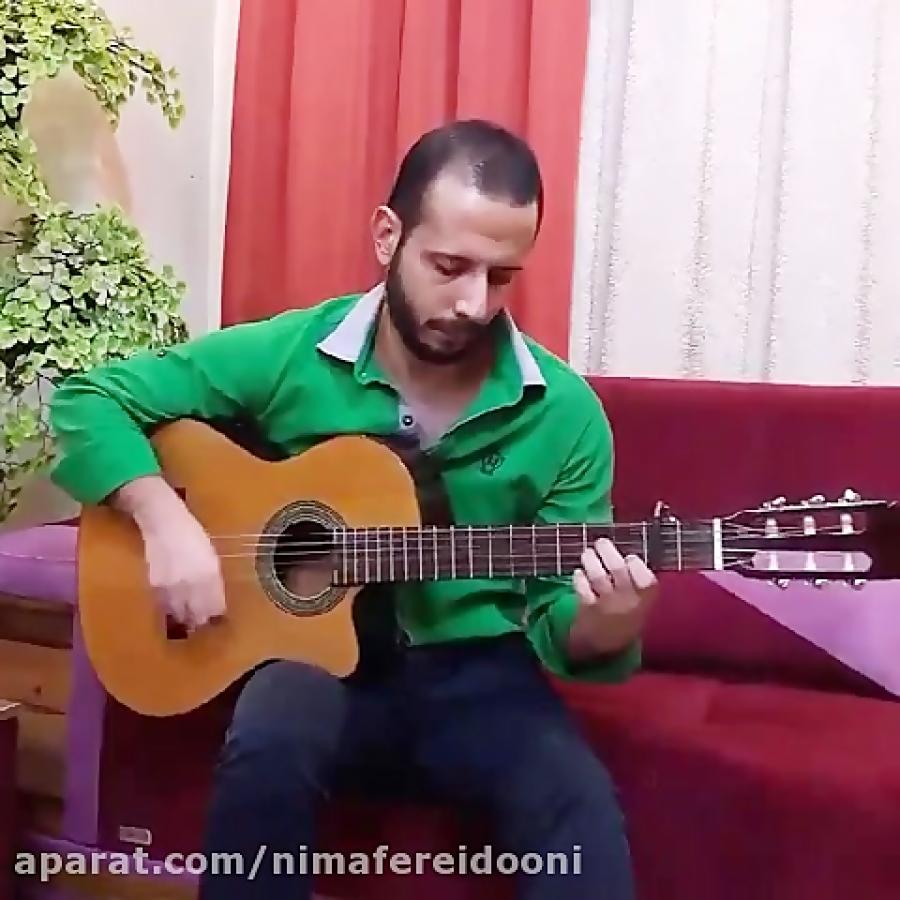 قطعه بلاریاس Buleras گرید 5 خوان مارتین در متر 3:4 بهنام پورشهاب مدرس گیتار آموزشگاه فریدونی