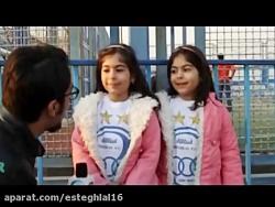 دختران استقلالی