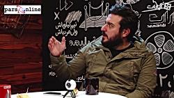 کافه آپارات - محسن کیایی