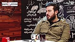 خلاصه کافه آپارات محسن کیایی