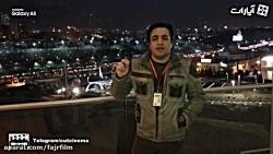 کات | نقد سلفی فیلم ایتالیا ایتالیا - نقد چهارم