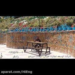 نیمکت متحرک میزشو با طراحی زیبا و خلاقانه ساخت ایران