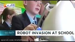 همکلاسی هایی که ربات هستند