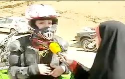 دختران موتور سوار تهرانی در پیست