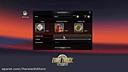 گیم پلی بازی یورو تراک ۲