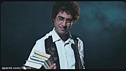 """آنونس فیلم سینمایی """"ساکن طبقه وسط """" به کارگردانی و  بازی شهاب حسینی"""