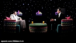 آنونس مصاحبه دید در شب با آقای خرازی