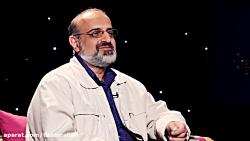 آنونس گفتگوی محمد اصفهانی در دید در شب