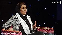 آنونس مصاحبه بهار افشاری با رضا رشیدپور در دید در شب