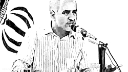 محبان مهدی (عج) Mohebannemahdi.blogfa.com