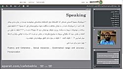 وبینار معرفی آیلتس، مهارت speaking (پارت دوم)
