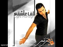 Ali Ashabi - Cheshm Haye Barooni