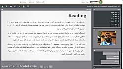 وبینار معرفی آیلتس، مهارت Reading (پارت چهارم)