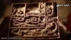 نمایشگاه صنایع دستی 28 بهمن 95 تهران
