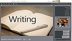 وبینار معرفی آیلتس، مهارت Writing (پارت پنجم)