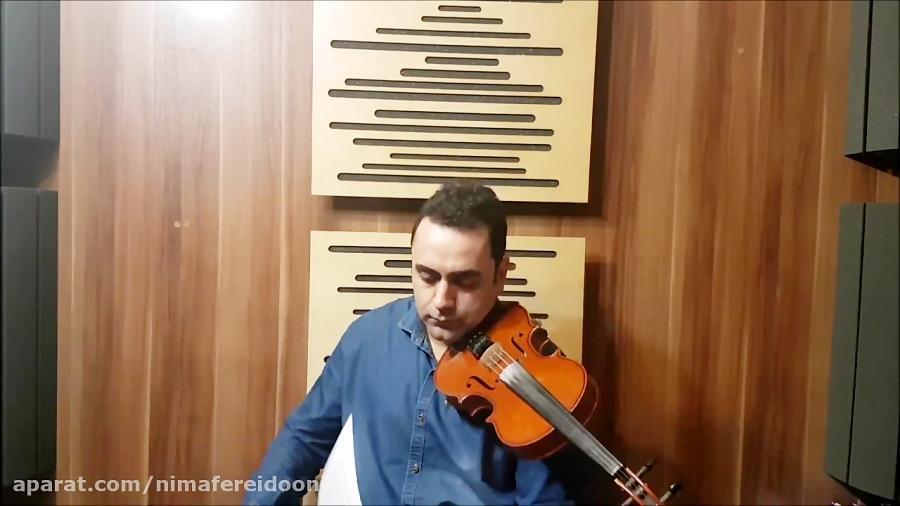 فیلم آموزش قرایی آواز افشاری ویولن ردیف اول ابوالحسن صبا  ایمان ملکی