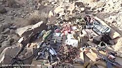 شرق صنعا - غنائم انصارالله یمن از متجاوزان سعودی در نهم
