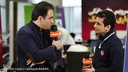 گفتگو با دکتر محمد مظاهری در مورد فینتک ها
