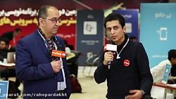 گفتگو با امیرحسین باقری درباره mPOS و فرصت های فینتک ها