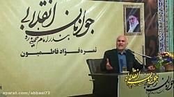 دکتر حسن عباسی برخورد انتظامی و امنیتی با مردم خوزستان