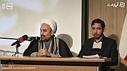 چرا رتبه دوم فالوئرهای یک پورن استار از تهران است؟