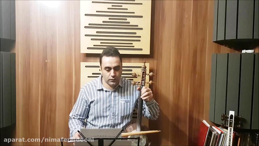 دانلود اجرای کتاب اول هنرستان ایمان ملکی کمانچه صوتی