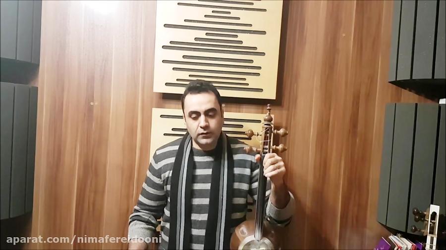فیلم آموزش نوایی کمانچه گلچین آهنگ ها ایمان ملکی