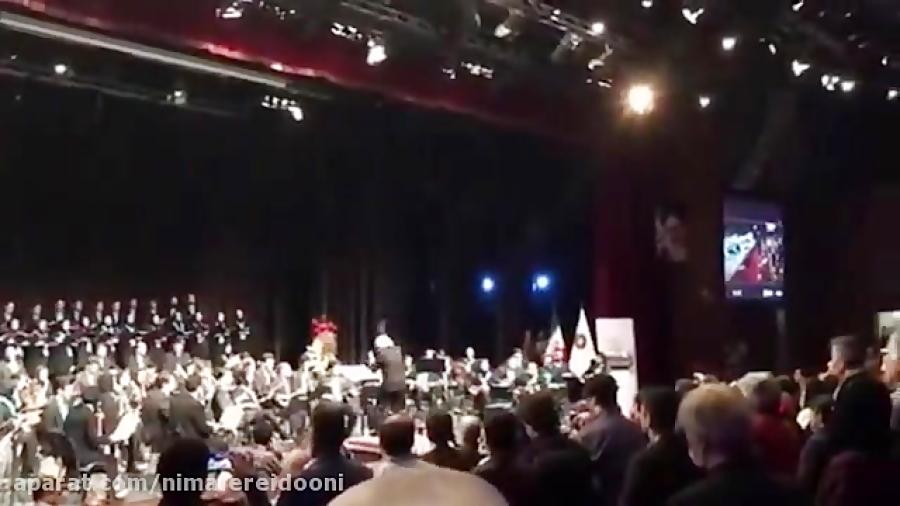اولین کنسرت ارکستر شهر تهران به رهبری اسماعیل تهرانی بخش ۴.mp4