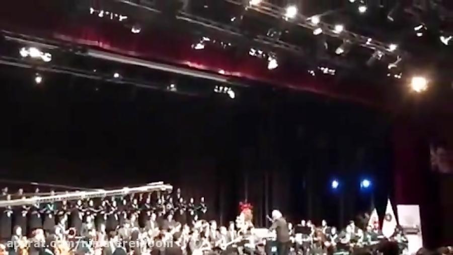 اولین کنسرت ارکستر شهر تهران به رهبری اسماعیل تهرانی بخش ۲.mp4