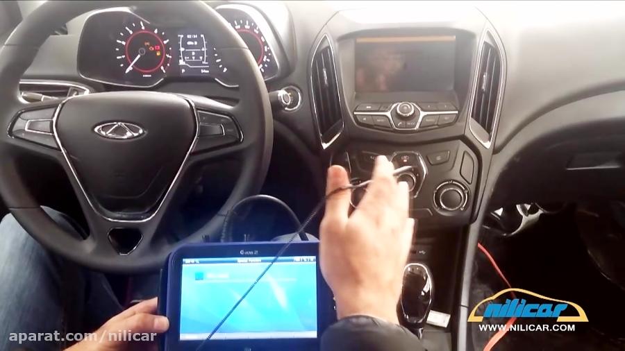 ریست یونیت BCM خودروی چری آریزو 5 با دیاگ جی اسکن