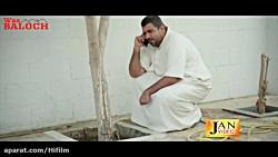 Balochi Film 2017 ( BAKEEL ) by Waqar Balo...