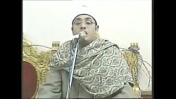 محمود شحات سوره یوسف و تشویق جالب!!!