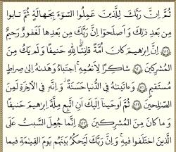 ویدیو آموزش قرائت درس7 قرآن هفتم صفحه 64
