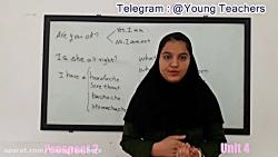 ویدیو آموزش درس 4 زبان هشتم