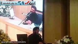 فیلم  آواز علی زند وکیلی در مراسم یادبود علی معلم
