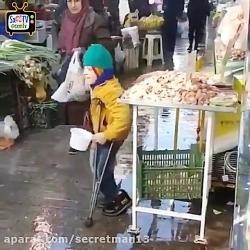 پسر معلول خوش صدای کنار خیابون (1)