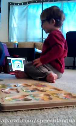 Speech Therapy 2.5 Year Old With Cerebral ...