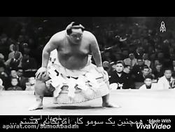 رسانه سومو  SUMO TV