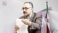 تحلیل بیانیه های احمدی ...
