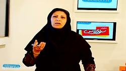 ویدیو آموزشی درس16 فارسی هفتم