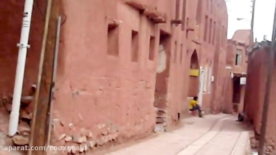 روستای تاریخی ابیانه در کاشان