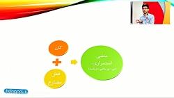 ویدیو آموزشی درس7 عربی نهم