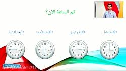 ویدیو آموزشی درس8 عربی نهم