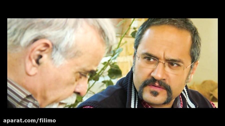 آنونس فیلم سینمایی آذر، پرویز، شهدخت، و دیگران