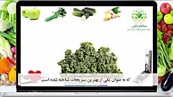 کاهش فشارخون با میوه و سبزیجات