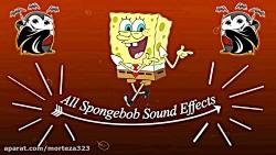 Sound effects for gaming videos- Punch+Glass Break+Suspense|Sound