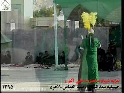 لامرد - بیت العباس